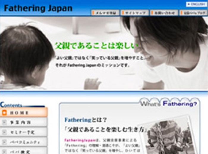 Specified Nonprofit Corporation Fathering Japan